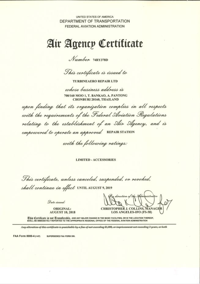FAA Part 145 (TAR – Asia)